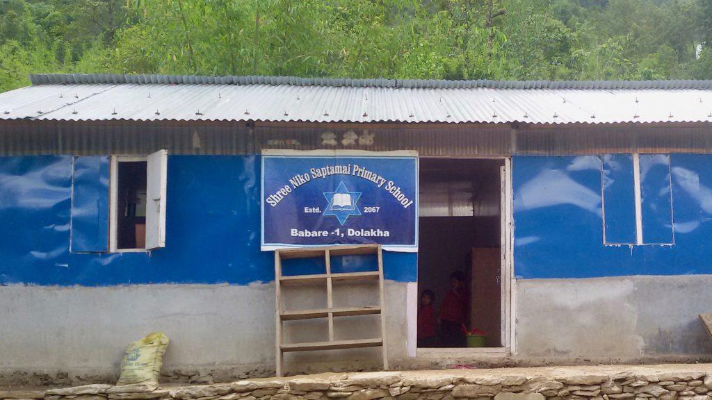 Exterior of Saptamai Primary School