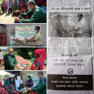 Distributing masks and soap in Sunsari to fight COVID-19