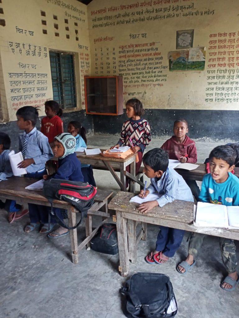 Ram Janaki School